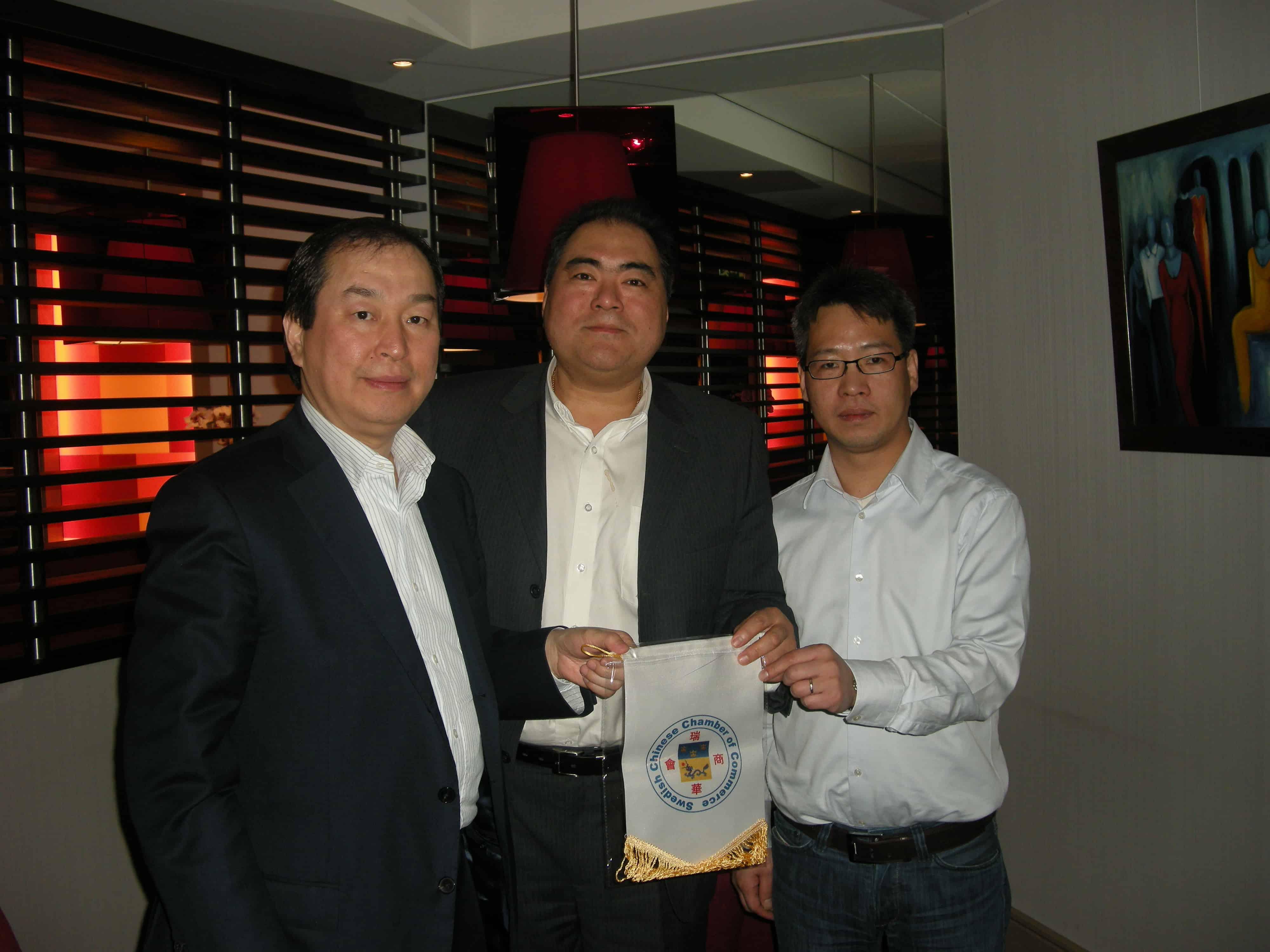 Swedish Chinese Chamber Of Commer Besökte Dutch Chinese Chamber of Commerce i Rotterdam Holland Mars 2009