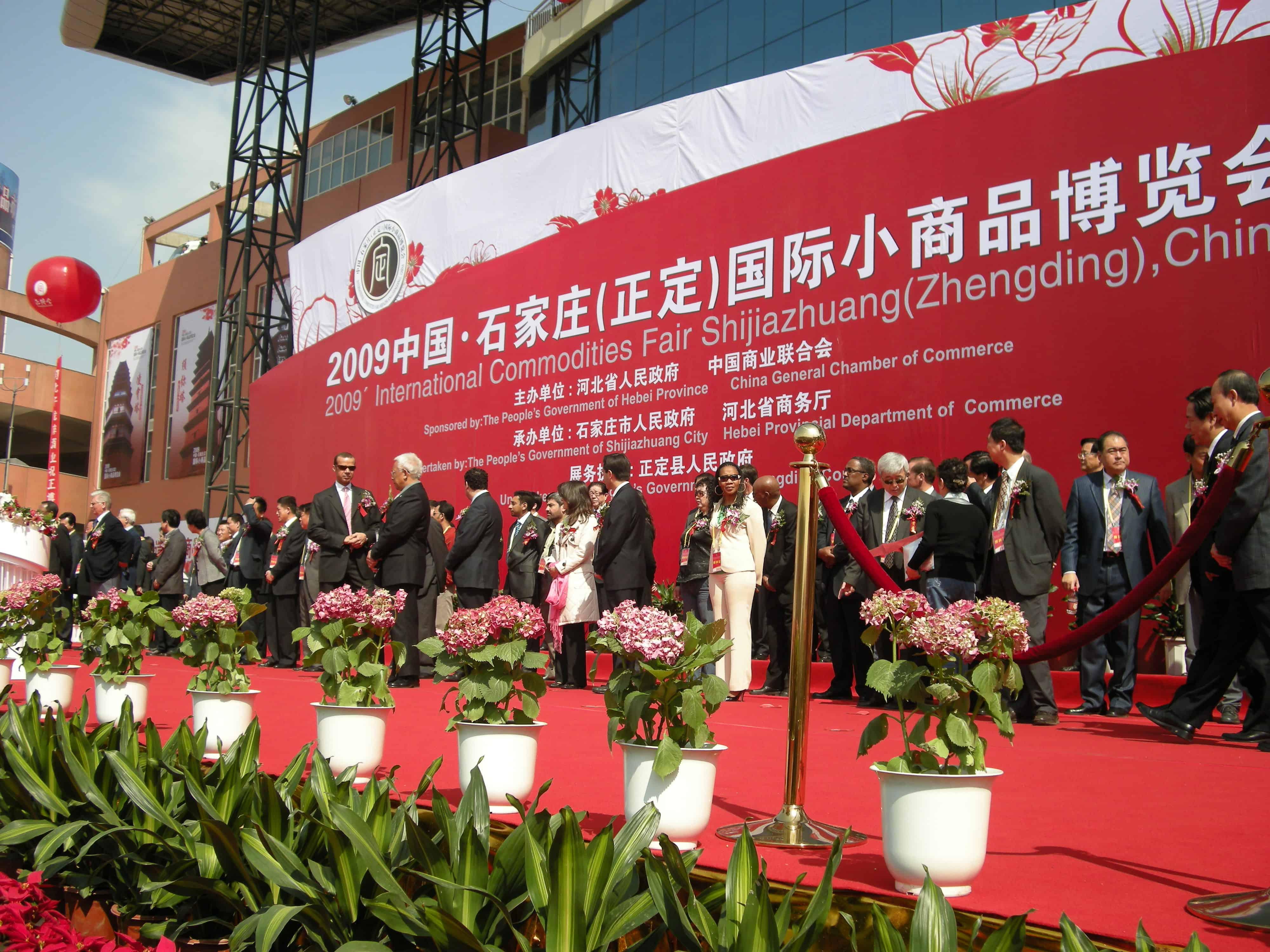SCCC´s kontakt resor besökte Shijiazhuang Zhengding international commondities fair april 2009