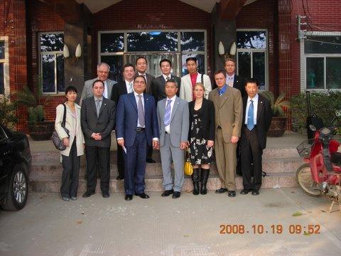 SCCC´s kontakt resor besökte Guangxi Asian Investment Fair in Naning och Wuzhou okt 2008