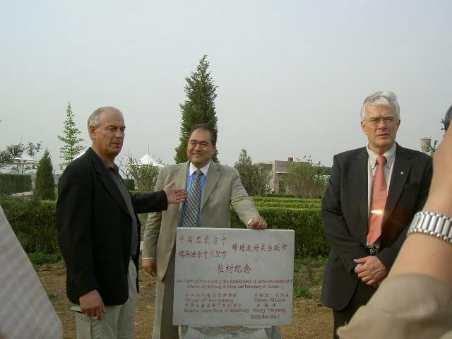 SCCC Delegation Besökte Shijiazhuang och Xingtai County 24 APril 2004