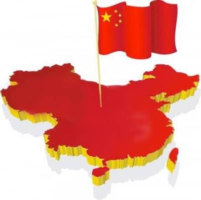 Sccc BAnk of China Bob Lee Yang Hong Henry Lee