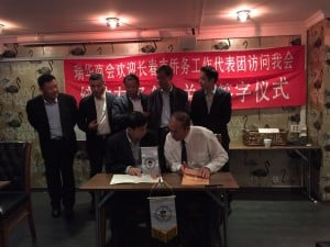 Chamber of commerce Changchun delegation