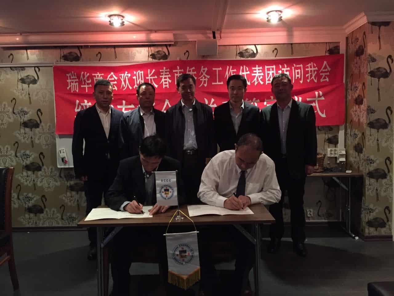 Samarbetsavtal mellan Swedish Chinese Chamber of Commerce och Changchun Municipality