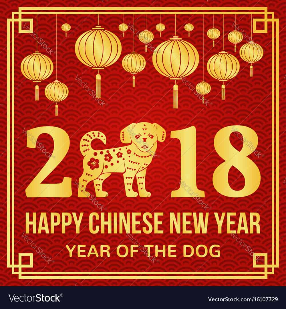 Chinese New Year – Year of the dog