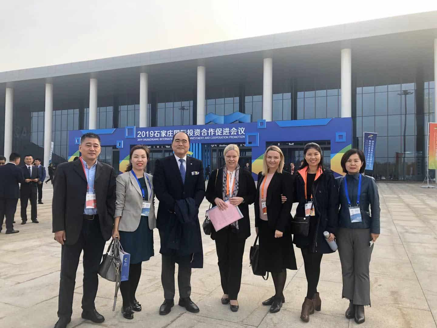 2019 Shijiazhuang International Fair for investment and Cooperation Promotion